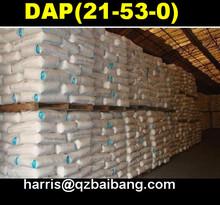 High quality direct factory price Diammonium phosphate