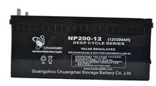 Rechargeable sealed lead acid battery Type 12V 200AH