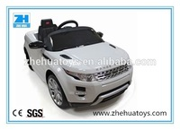 Rastar Land Rover License Ride On Car Toy Remote Control Baby Electric Car
