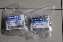PC200-7 main pump parts retainer guide 708-2L-23351