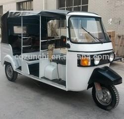 250cc bajaj three wheel/bajaj three wheeler motor /bajaj tricycle