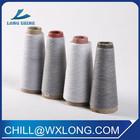 High quality Spandex Covered Rayon Yarn