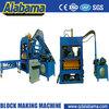 advanced Germany technology block making machine price list