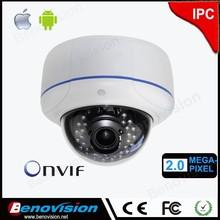 Outdoor Waterproof P2P ONVIF 2.8-16MM Dome Security Camera 1080p