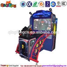 62 LCD arcade gun simulator games machine MS-QF303 laser gun game