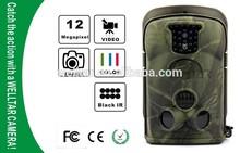 Most Hot Sale Hidden Surveillance Security Alarm System Hunting Trail Camera With PIR Sensor Waterproof
