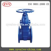 high quality body bushing seat ring bonnet seal ring stem packing for fc gate valve