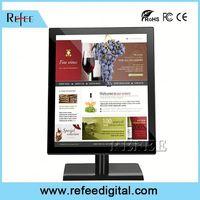 media player price/digital signage price/32 inch original lg lcd panel