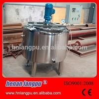 Agitator type stainless steel mixing tank