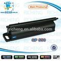 Gp 550 de múltiples funciones impresora láser made in china