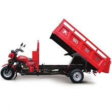 Made in Chongqing 200CC 175cc motorcycle truck 3-wheel tricycle 200cc chopper motor for cargo