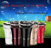 Air Cleaner Purifier For fresh and clean air in your car with bluetooth equipment