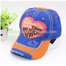 2014 new fashion worn-out baseball cap sandwich baseball cap SEVEN STAR manufacturer