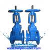 ANSI rubber gate valve gear operation flange gate valve