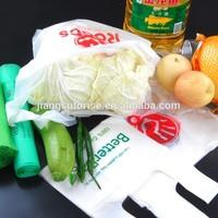biodegradable shopping tote bag