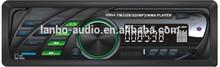 Car audio FM tunner Factory direct sale unique car mp3 player car audio amplifier