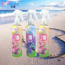 office air freshener/rose car air freshener/liquid air freshener/wholesale air freshener