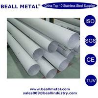 China asme sa213 tp316 stainless steel seamless tube manufacturer
