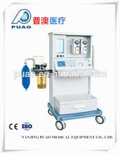 Hospital Anesthesia Machine Called JINLING-01B II