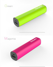 Hot promotional gift portable power bank 2600mah/cell phone charger/2600mah power bank for mobile accessoires