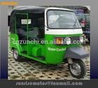 150cc tuktuk/bajaj three wheeler /bajaj three wheel motorcycle