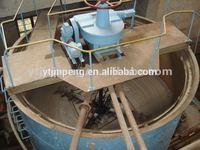 china mining machine gold machine High-efficiency center drive thickener