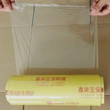plastic film rolls stock stretch plastic wrap plastic wrap for flower and fruit