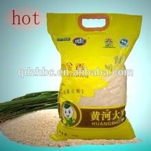 custom printed new 25kg pp rice bags