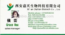 Lo Han Guo Extract