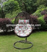 2015 new model outdoor swing chair