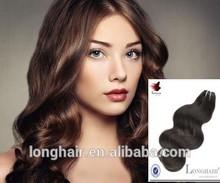 virgin brazilian body wave brazilian human hair weave ,can make your hair labels and packaging