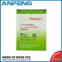 four Heart Batteria Battery S4 Mini GT-19190 I9192 I9195 B500AE B500BE CE Approved