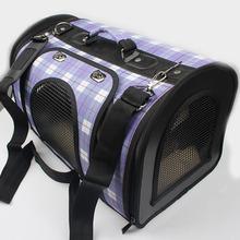 Custom Luxury dog carrier bag purple dog kennel
