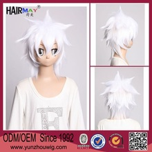 Hunter X Hunter KILLUA ZAOLDYCK white color fan wig