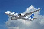 shipping,Air freight,Land transportation logistics china to BANDAR IMAM KHOMEINI air freight forwarder in shenzhen