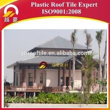 Splendid Water Resistance asa coated spanish synthetic resin roof tile