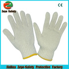 Hand protection High Quality PVC Dotted Cotton Industrial Hand Winter coated gloves work.
