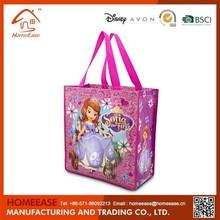 Wholesale custom printed nylon foldable shopping bag