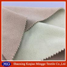 DTY antipilling bonded polar fleece fabric