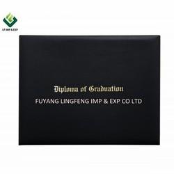 2015 Graduation Blank Award Cover / Diploma Cover
