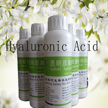 Manufacture Provide High Quality Injection of Hyaluronic Acid Powder