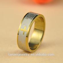 unique jewelry 2015 gold-ring-designs-for-men