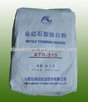 Titanium Dioxide ATR-312 rutile/ Popular type TiO2 R312