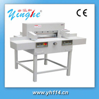 manufacture in Guangzhou China with CE approval the printing press cutter for paper