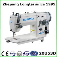 LT-20U43D/33D/53D/63D industrial sewing machine clutch adjustment