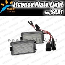 Super bright 18 SMD for SEAT LED License Plate Light for ALTEA/ AROSA/IBIZA/CORDOBA/LEON license plate lamp led replacement