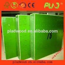 chinese construction marine plywood/formwork film faced plywood/xuzhou sunny
