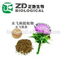 milk thistle extract powder/Silybum marianum powder