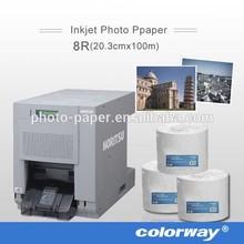 Yes glossy premium minilab photo paper for fuji photo machine
