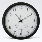 Multifunctional Different Shape Plastic Wall Clock with Temperature and Humidity